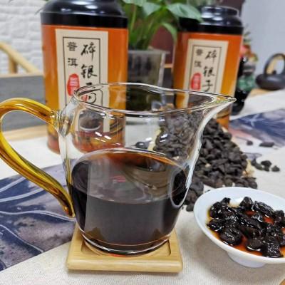碎银子(茶化石)普洱熟茶,包装随机发