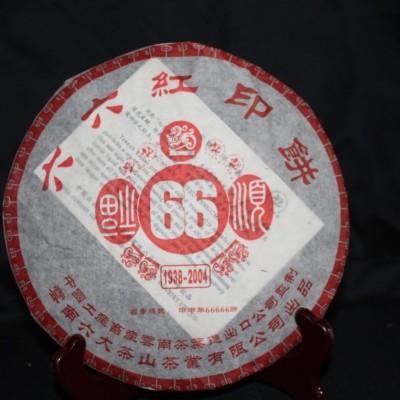 04年六大茶山出品66红印老生茶