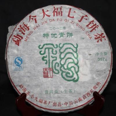 2012年金大福老生茶357克