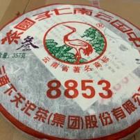 2012年下关8853昆明完美仓!
