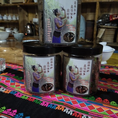 养生补品云南甘蔗红糖西双傣家自制手工枸杞红糖枸500克妇女保健用品