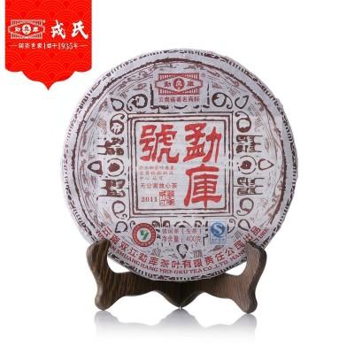 云南临沧 勐库戎氏2011年勐库号 普洱生茶 400克