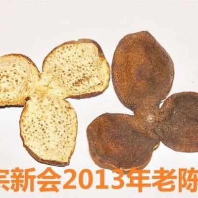(3)2013年新会老陈皮100g包邮正宗新会天然生晒自然陈化足年份