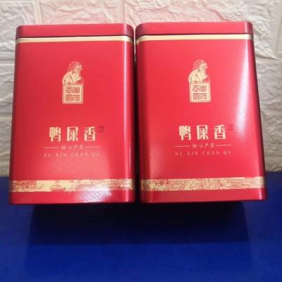 潮州凤凰单丛茶鸭屎香中熟茶浓香型乌岽单丛铁罐礼盒装一罐半斤鸭屎香罐装茶