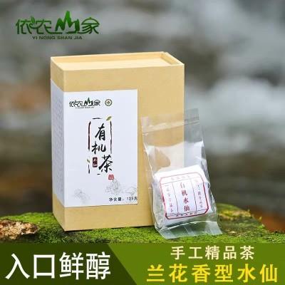 漳平水仙茶有机水仙茶特级兰花香型乌龙茶传统手工水仙茶