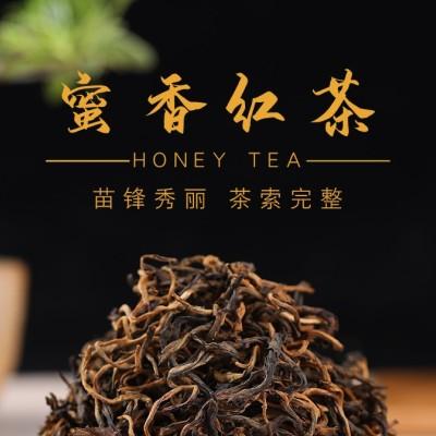 2020早春新茶蜜香红茶500g 云南凤庆高山1斤散装批发滇红茶 盒装