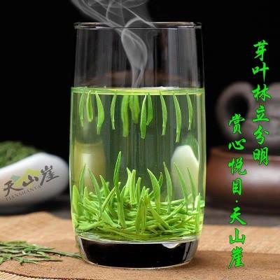 明前特级雀舌高山云雾绿茶2020新茶散装茶叶翠芽竹叶毛尖