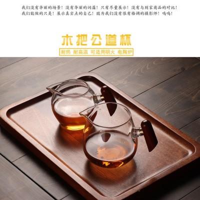畅壹堂日式耐热玻璃公道杯分茶器茶海公杯匀杯分酒器茶道配件茶器