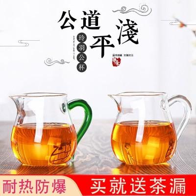 加厚玻璃公道杯耐热功夫茶具手工一体过滤茶漏套装防爆分茶器配件