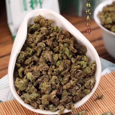 青钱柳新茶茶叶养生茶500g包邮