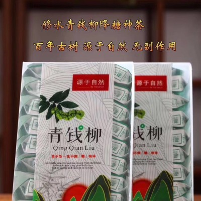 青钱柳茶叶养生茶新茶500g包邮