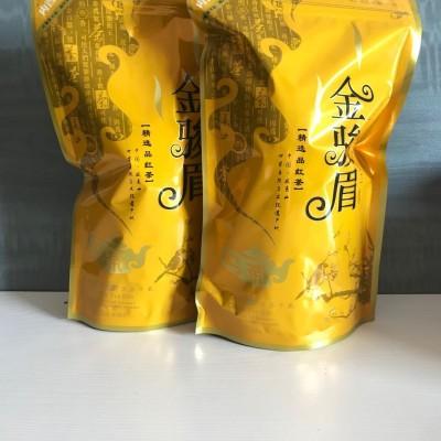 金骏眉红茶新茶武夷山蜜香型金俊眉散装礼盒罐装大份量500g