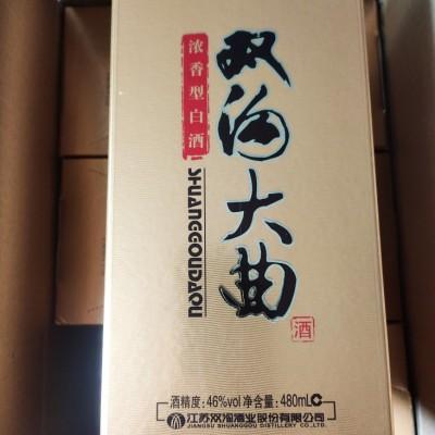 双沟大曲酒青瓷46度480ml瓶整箱礼盒装浓香型白酒粮食酿造