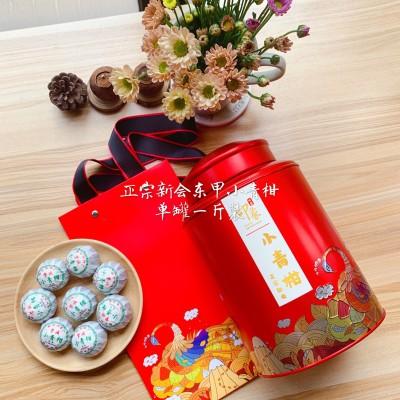 8年份新会小青柑/云南宫延熟茶新会东甲一线小青柑500克/罐装