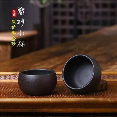 紫砂杯宜兴紫砂茶具原矿朱泥莲花品茗杯主人杯80毫升(两只)