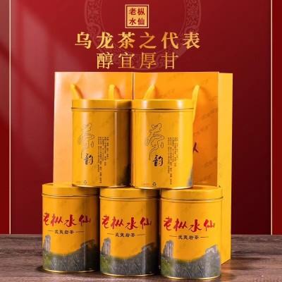 武夷岩茶正岩老枞水仙茶叶特级正宗武夷山大红袍乌龙茶礼盒装100g