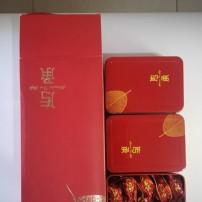 醇化茶可烹饪美食的茶叶本店特色茶叶加工方法自有是养生和生活好帮手