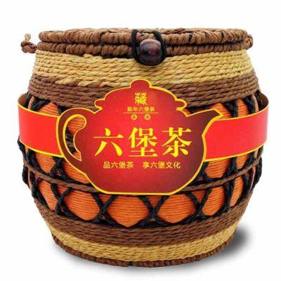 2010年陈年六堡茶500g包邮