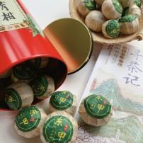 正宗新会小青柑普洱茶云南宫廷普洱茶熟茶柑普茶小青柑500克/两罐