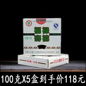 十三年老茶福禄寿喜茶砖普洱生茶100克