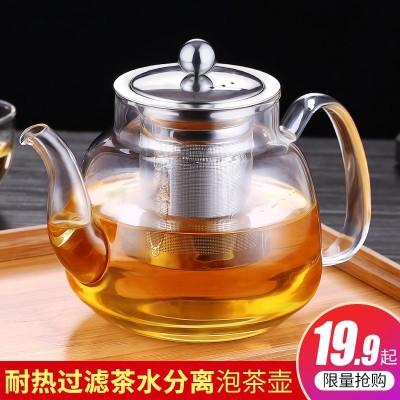 【800豪升大号】玻璃煮泡茶壶耐热高温防爆家用过滤单壶加厚烧水壶