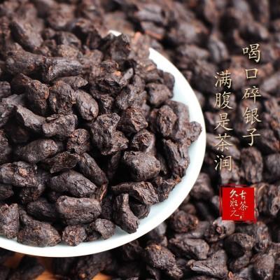 1000克云南勐海茶叶糯米香普洱熟茶糯香碎银子普洱茶茶化石