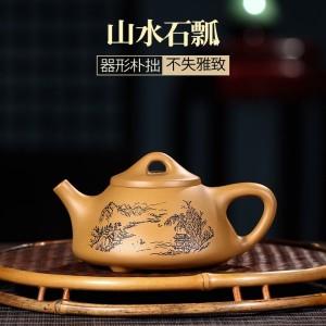 紫砂壶茶具宜兴紫砂壶原矿黄金段泥山水石瓢壶220毫升