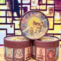 2003年班章贡沱熟茶古树纯料,极品珍藏汤水细腻而醇厚高甜之下层次丰富