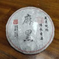 普洱生茶麻黑古树茶春茶云南易武茶纯料压制200g饼,私人珍藏品