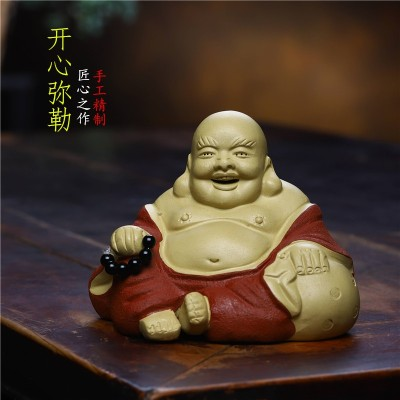 宜兴勋陶紫砂茶宠雕塑摆件开心弥勒创意工艺品茶道茶道配件器