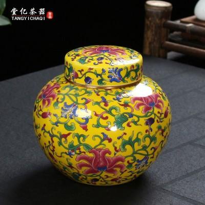 茶叶罐珐琅彩陶瓷陶罐家用散装茶叶储物罐高档茶罐个性创意茶仓