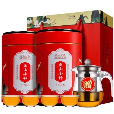【送一壶四杯】金骏眉正山小种茶叶红茶礼盒装罐装散装浓香型