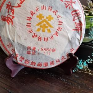 买一送一2片2015年易武正山野生圆茶(熟茶)357克/饼
