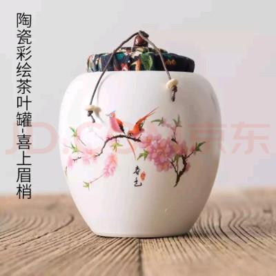 粗陶茶叶罐陶瓷大号 红茶普洱小号密封罐软木塞包装盒 陶瓷彩绘茶叶罐