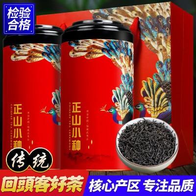 2020新茶正山小种红茶茶叶正宗浓香型红茶散装罐装礼盒装