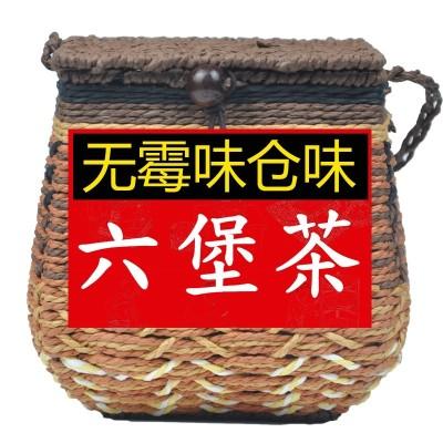 六堡茶梧州 广西黑茶特级正品500g去濕2013年 去湿特产六年陈木香