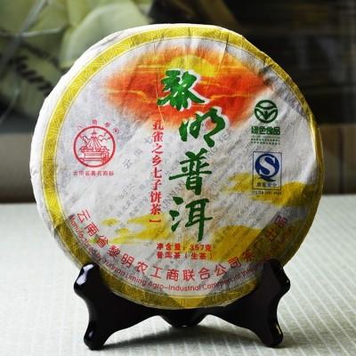 2007年八角亭 黎明茶厂 云南普洱茶生茶 七子饼茶 357克茶叶