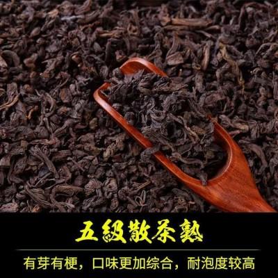 云南勐海普洱茶熟普散料特级500克