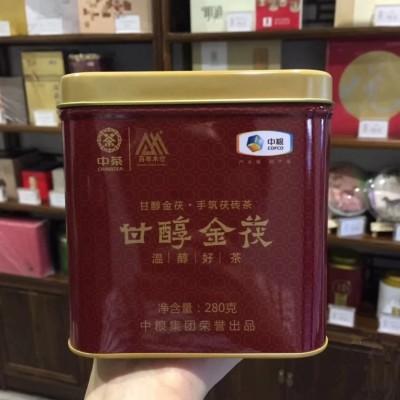 中茶 百年木仓湖南安化黑茶甘醇金茯 罐装 手筑茯砖茶 280g
