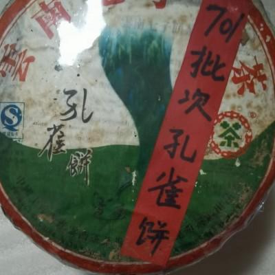 07年第一批次的孔雀饼,经久耐泡,回甘生津迅猛。