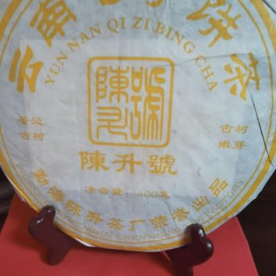 06年陈升号景迈古树,选用古树料压制的,高香高甜的一款茶!