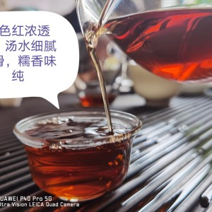 碎银子(又名茶化石)糯香,500克/袋