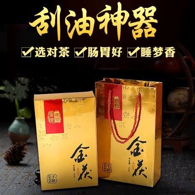 湖南安化黑茶 陈年茯砖金花手筑茯砖1000g 正宗安化茶叶