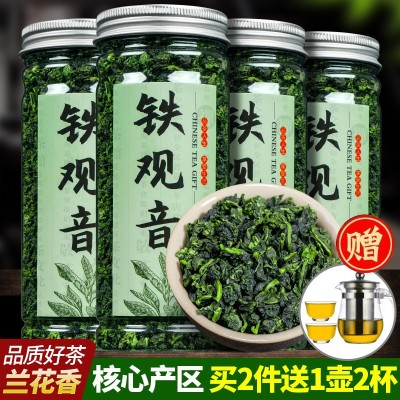 试喝茶叶 安溪铁观音浓香型 乌龙茶叶 新茶春茶1725散装罐装 溪露