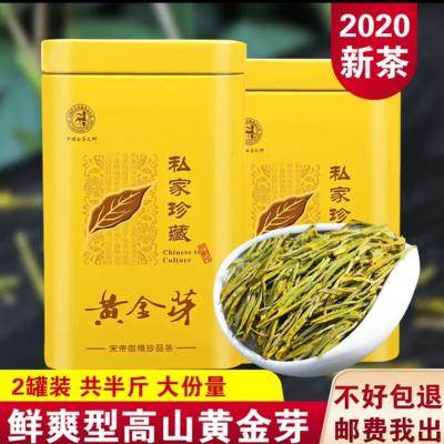 高山黄金芽茶叶茶农直销250g