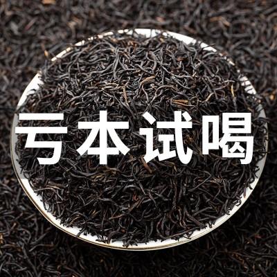2020新茶正山小种红茶茶叶浓香型正宗武夷山散装桂圆香袋装250g