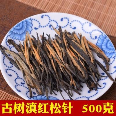 2020滇红茶古树滇红松针凤庆功夫红茶散装滇红松针一芽一叶500g装