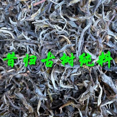 2020年云南普洱茶昔归生茶散装昔归古树散茶纯料 麓山普洱生茶200克