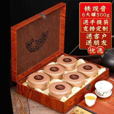 高档送礼2020新茶铁观音茶叶礼盒装木质浓香型茶叶乌龙茶罐装500g