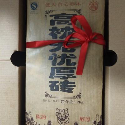 2010年熟茶,2千克一砖,用料等级高,滋味醇厚陈韵足,值得收藏品鉴!